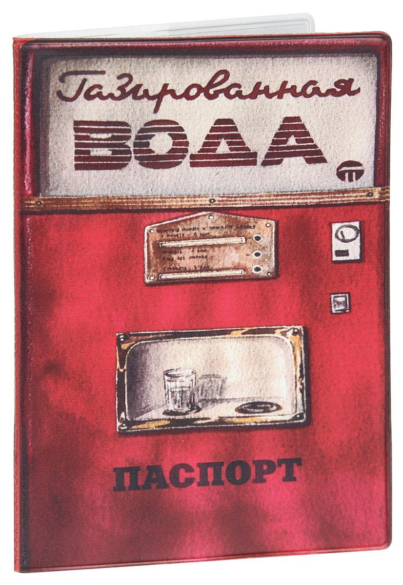 Обложка для паспорта Феникс-Презент феникс презент обложка для паспорта пвх 13 3 19 1см 29060