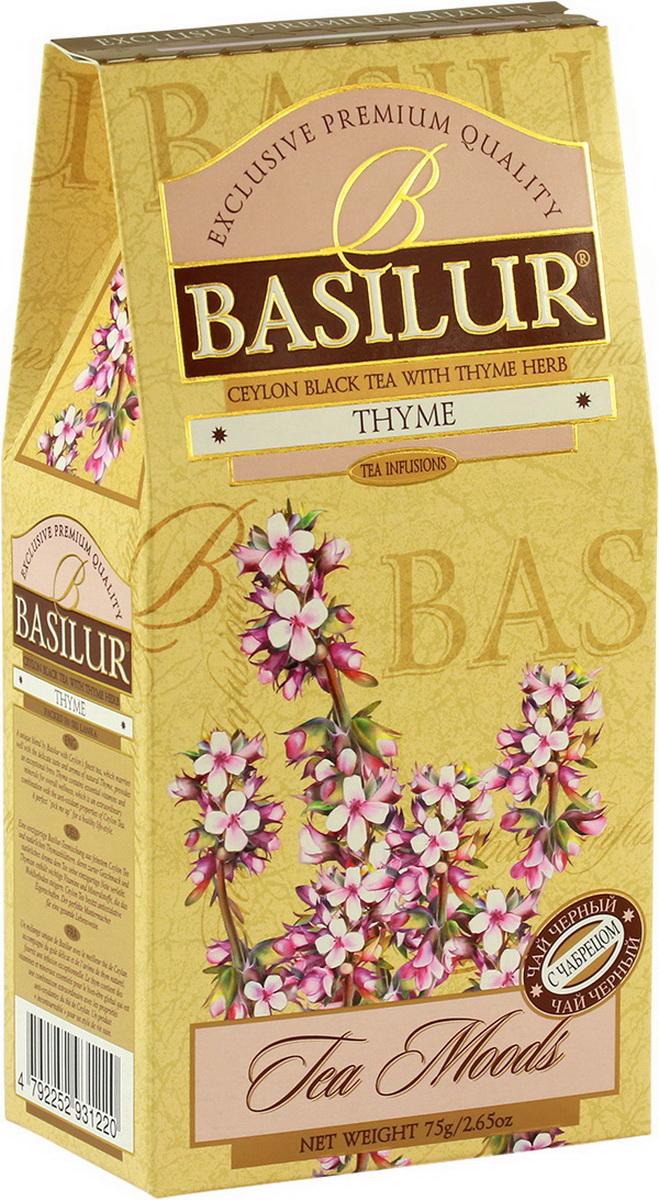 Basilur черный листовой чай с чабрецом, 75 г basilur frosty afternoon черный листовой чай 100 г жестяная банка