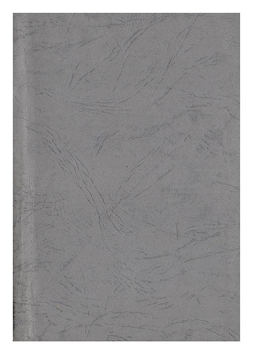 Каталог изданий государственной академии каталог изданий государственной академии
