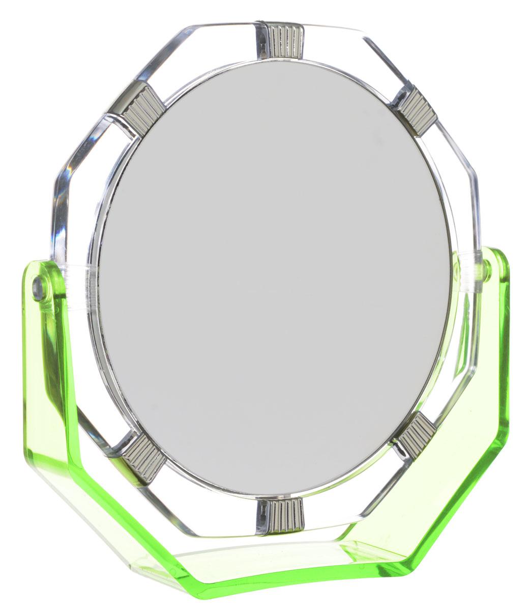 Зеркало Beiron 1138 настольное, двустороннее, d 17, 5см, x2 цена