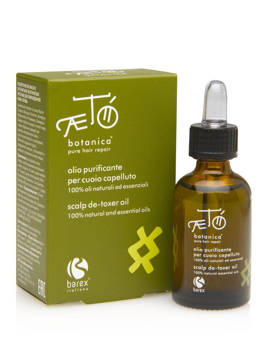 Barex Экстракт масел экзотических растений для поврежденной кожи головы Aeto Scalp De-toxer Oil, 30 мл