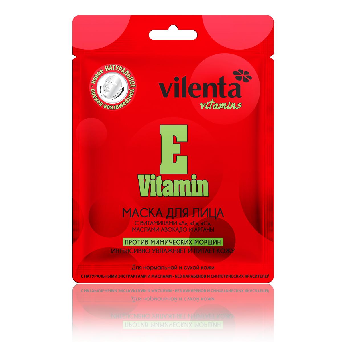 Фото - Vilenta Маска для лица Vitamin «Е» с витаминами «А», «Е», «С», маслами Авокадо и Арганы, 28 мл vilenta маска для лица vitamin е с витаминами а е с маслами авокадо и арганы 28 мл