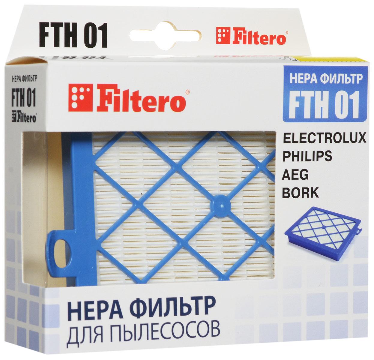 Filtero FTH 01 ELX Hepa-фильтр для Electrolux, Philips filtero fth 01 w elx hepa фильтр моющийся для пылесосов electrolux philips