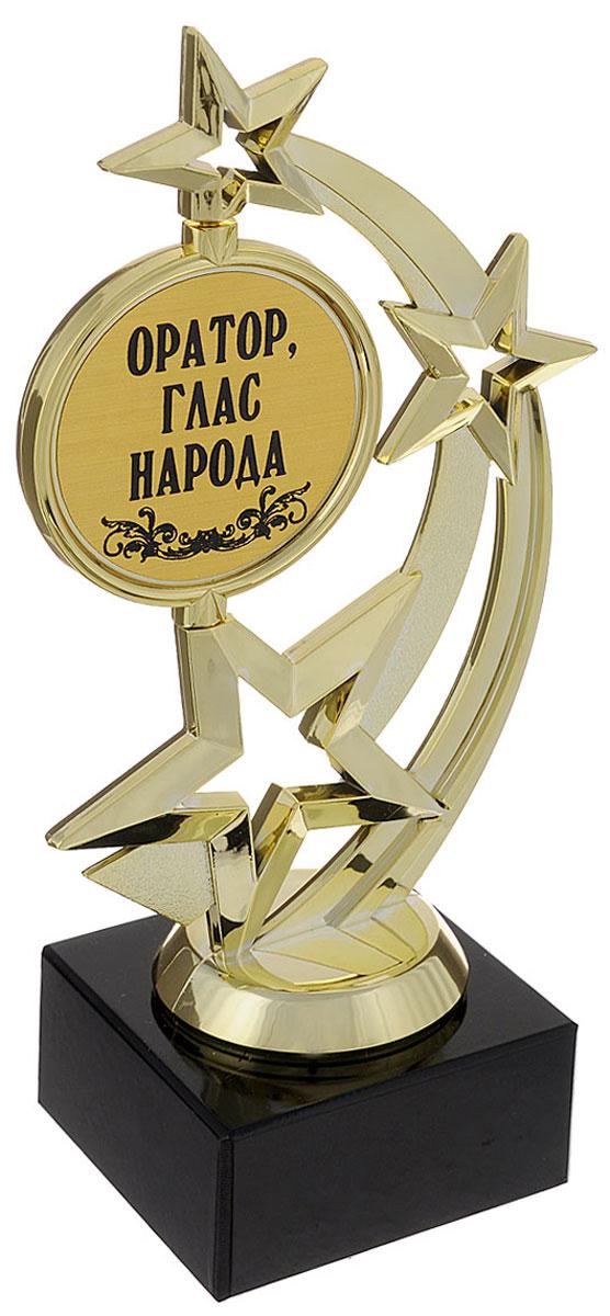 Кубок Город Подарков