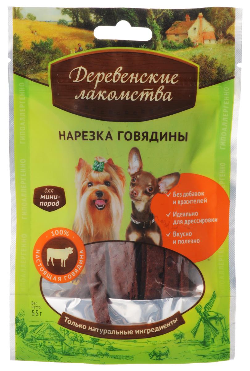 """Лакомство для собак мини-пород """"Деревенские лакомства"""", нарезка говядины, 55 г"""