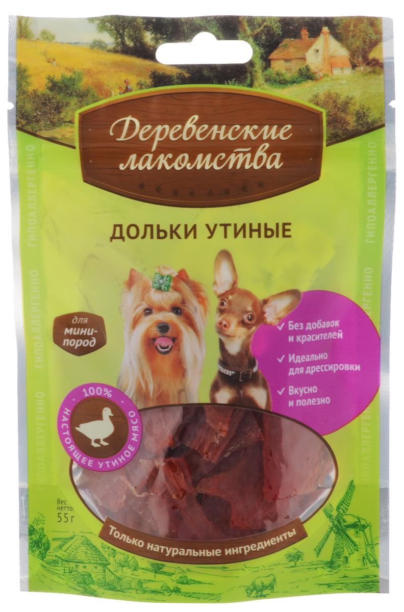 """Лакомство для собак мини-пород """"Деревенские лакомства"""", дольки утиные, 55 г"""