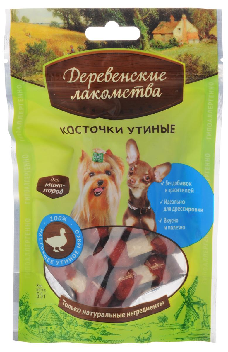 """Лакомство для собак мини-пород """"Деревенские лакомства"""", косточки утиные, 55 г"""