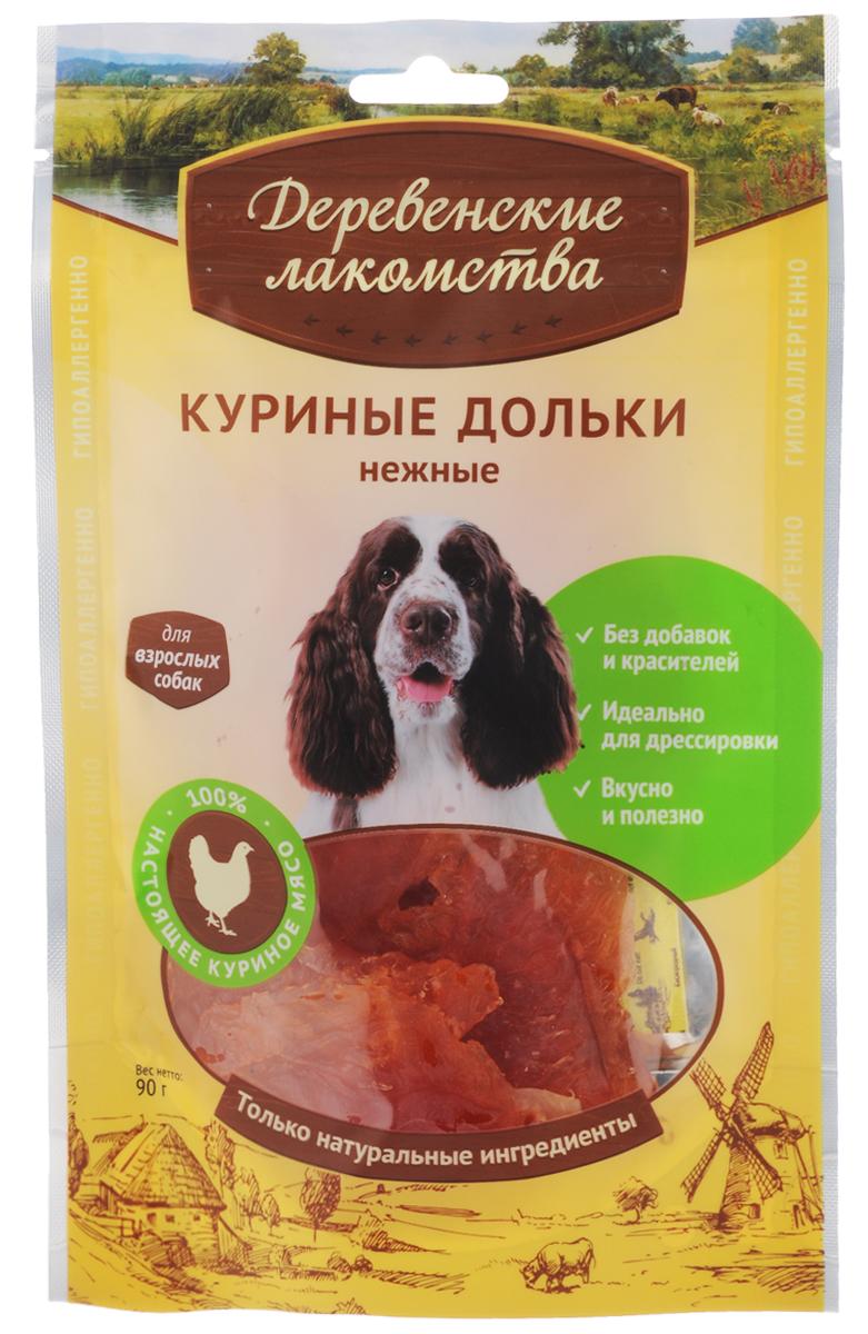 """Лакомство для собак """"Деревенские лакомства"""", куриные дольки, 90 г"""