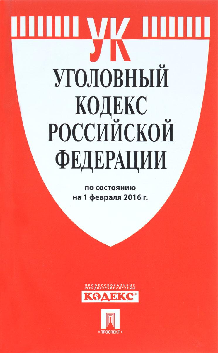 земельное законодательство россии