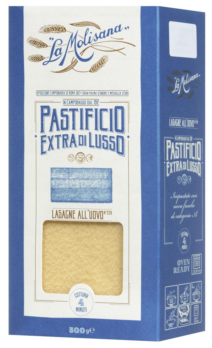 La Molisana Lasagne Di Sfoglia Regina лазанья яичная макаронные изделия, 500 г