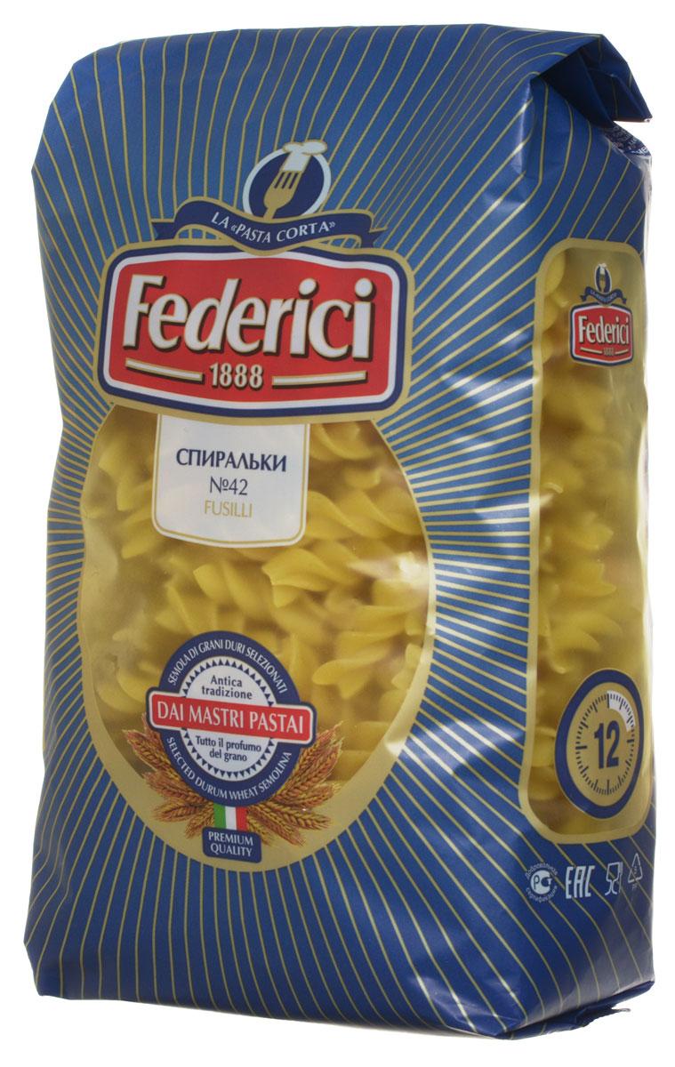 Federici Fusilli спиральки макаронные изделия, 500 г