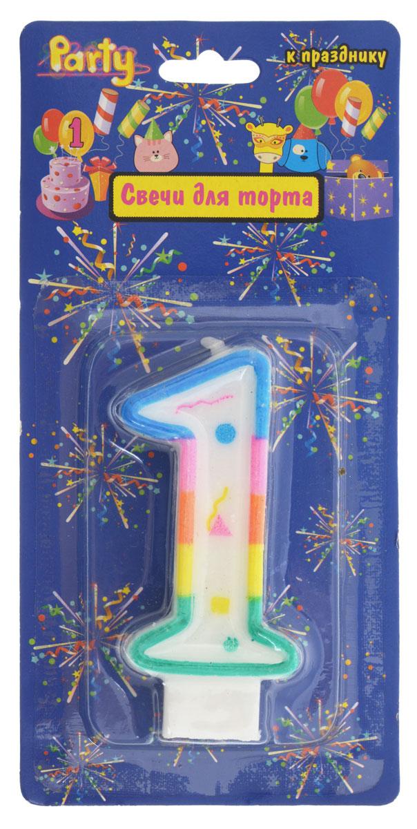 Action! Свеча-цифра для торта 1 год разноцветная свеча маша и медведь цифра 1