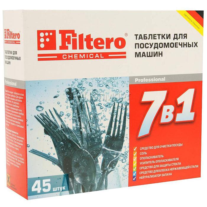 """Filtero Таблетки для посудомоечной машины """"7 в 1"""", 45 шт"""