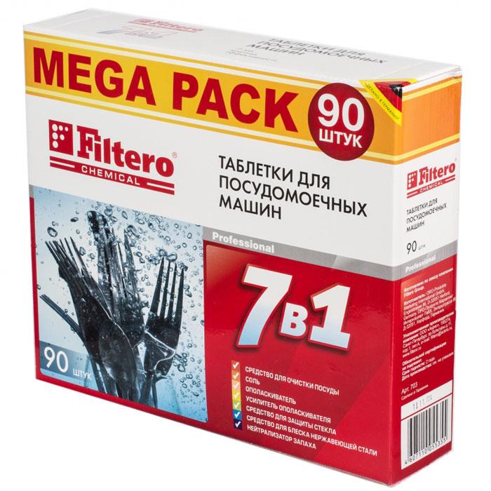 """Filtero Таблетки для посудомоечной машины """"7 в 1"""", 90 шт"""