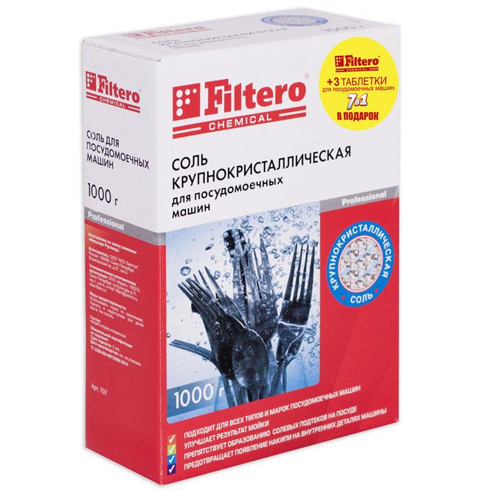 лучшая цена Filtero Соль для посудомоечной машины, 1 кг + 3 таблетки для посудомоечной машины