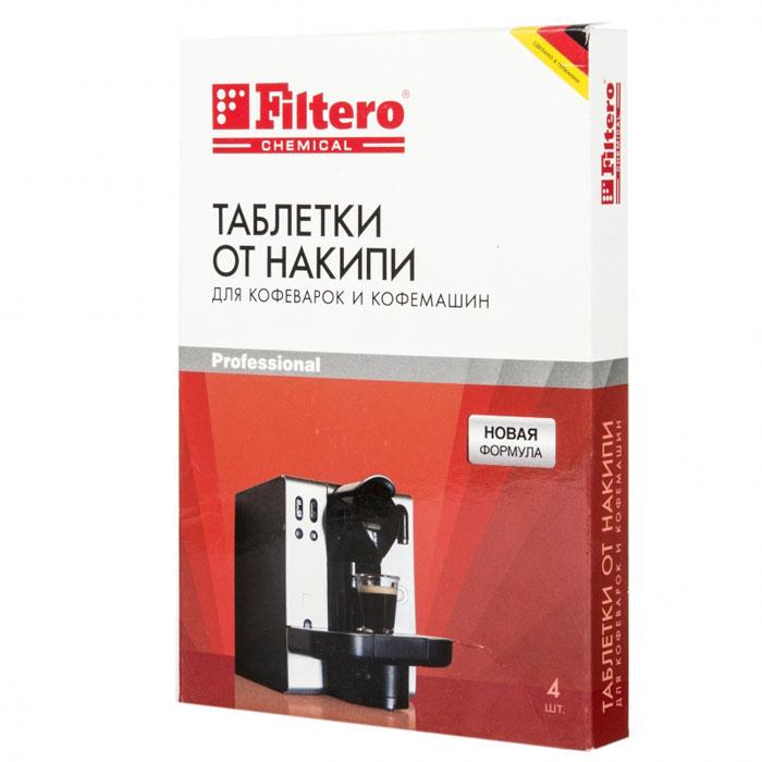 Filtero Таблетки для очистки кофемашин от накипи, 4 шт очищающие таблетки filtero арт 602 для кофеварок и кофемашин 4 шт