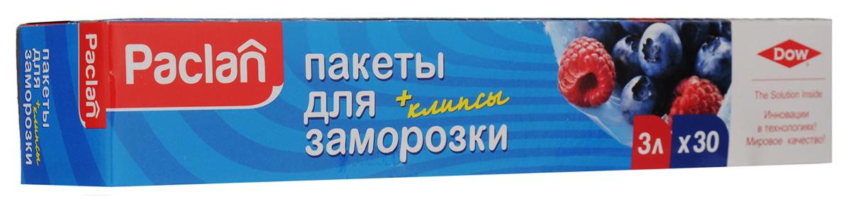Пакеты Paclan для хранения и замораживания продуктов, 3 л, 30 шт пакеты для хранения paclan 1 л 15 шт с застежкой