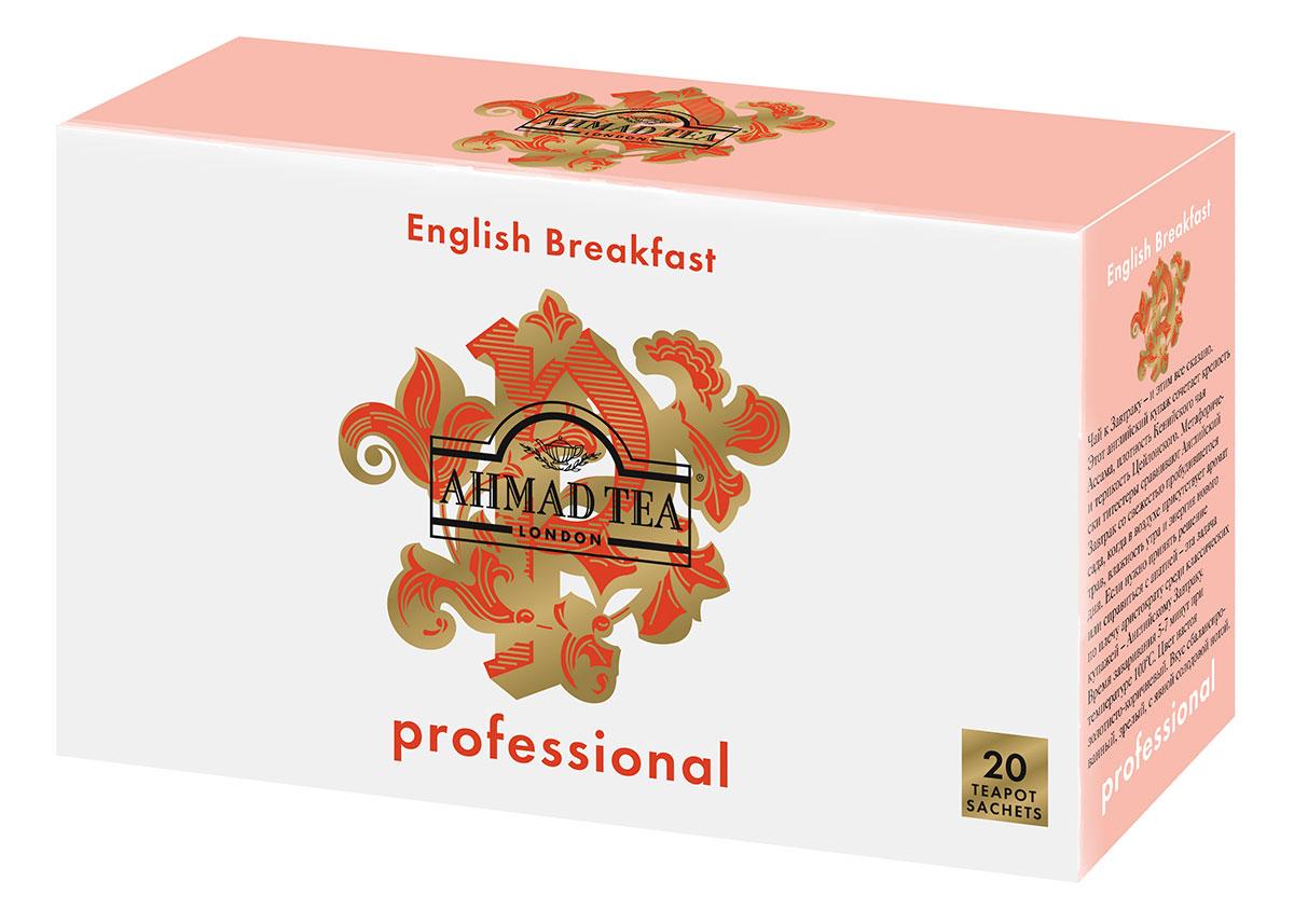 Ahmad Tea Professional Английский Завтрак чай черный листовой в фильтр-пакетах для заваривания в чайнике, 20 шт ahmad tea professional эрл грей чай черный листовой с бергамотом в фильтр пакетах для заваривания в чайнике 20 шт