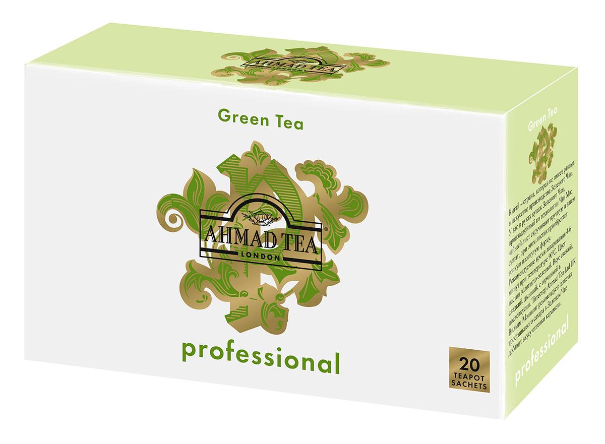 Ahmad Tea Professional Зеленый листовой чай в фильтр-пакетах для заваривания в чайнике, 20 шт ahmad tea professional эрл грей чай черный листовой с бергамотом в фильтр пакетах для заваривания в чайнике 20 шт