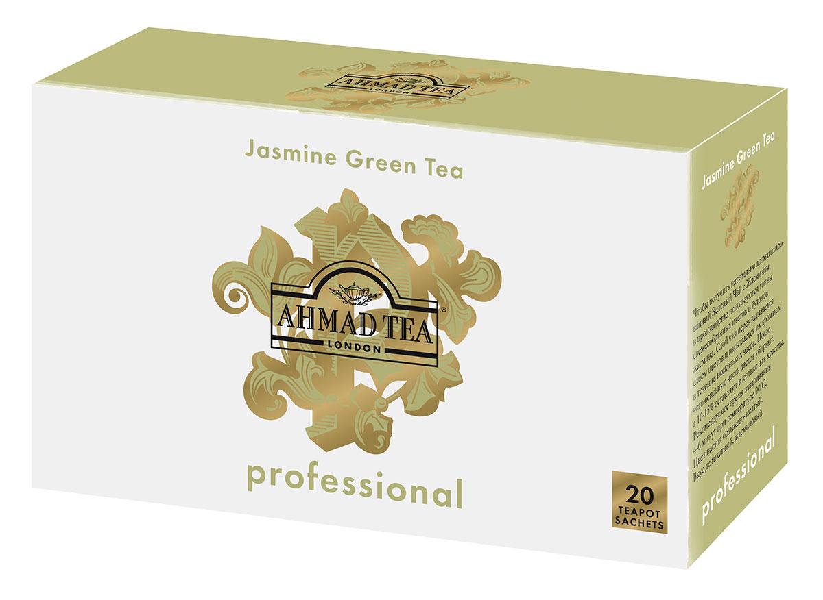 Ahmad Tea Professional Зеленый листовой чай с жасмином в фильтр-пакетах для заваривания в чайнике, 20 шт ahmad tea professional эрл грей чай черный листовой с бергамотом в фильтр пакетах для заваривания в чайнике 20 шт