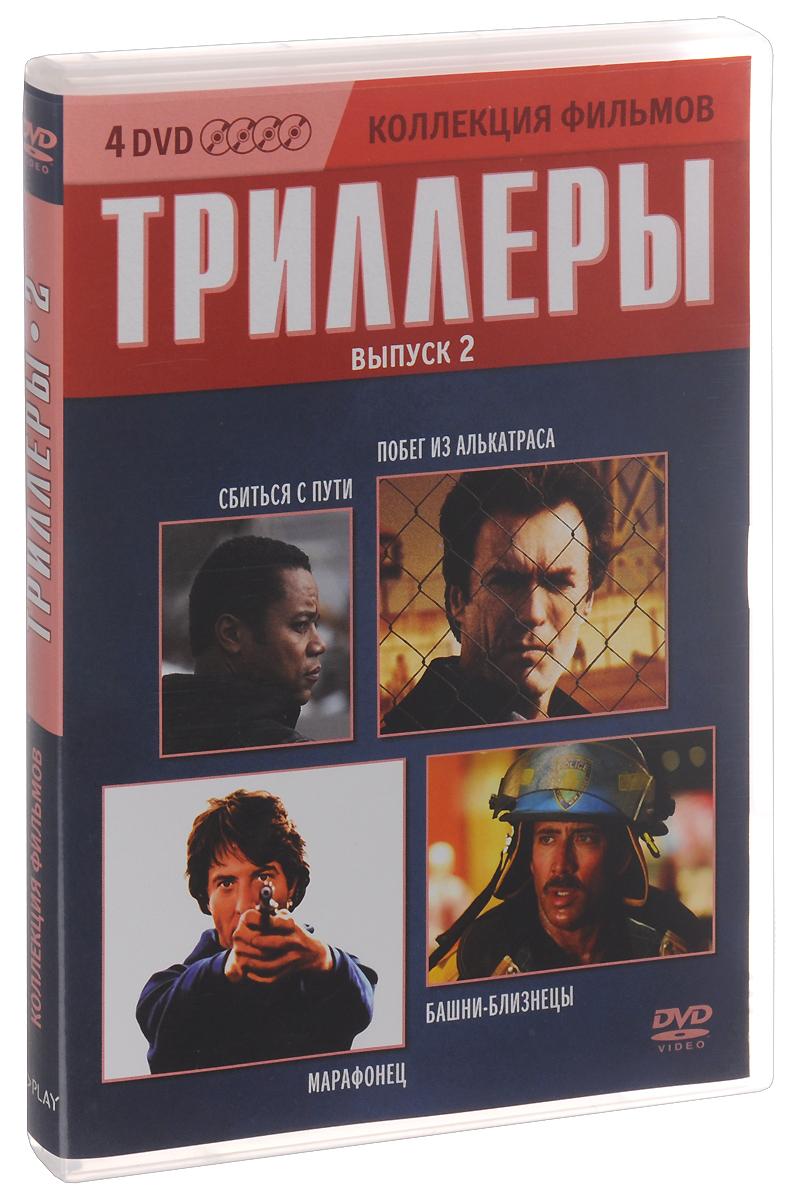 Коллекция фильмов: Триллеры: Выпуск 2 (4 DVD)