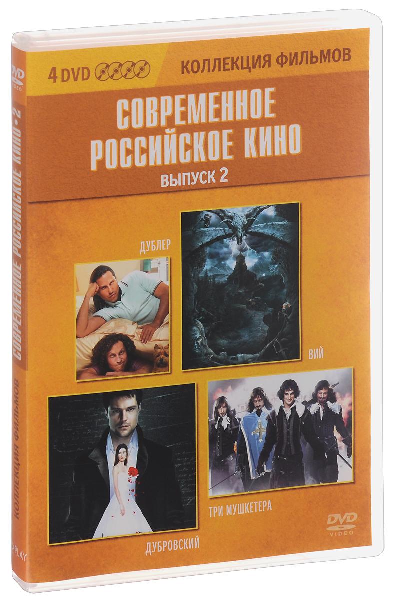 Коллекция фильмов: Современное российское кино: Выпуск 2 (4 DVD)