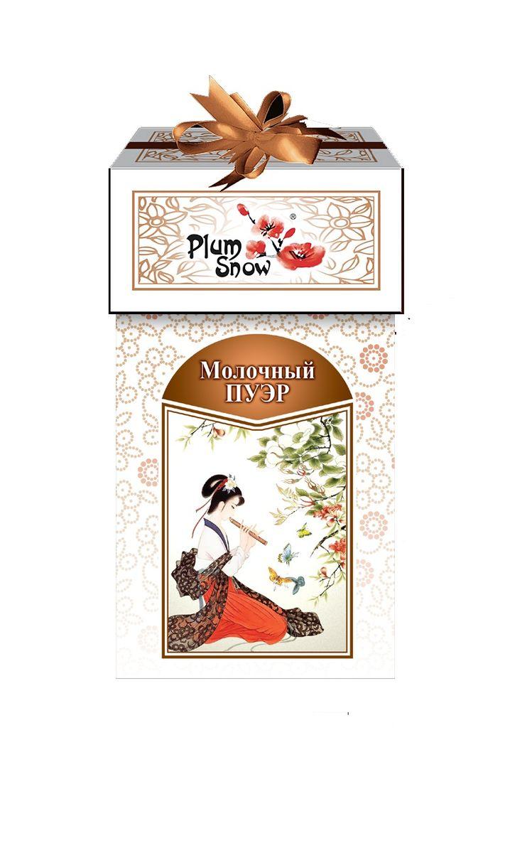 Plum Snow черный листовой чай молочный пуэр, 100 г молочный пуэр 1 категории