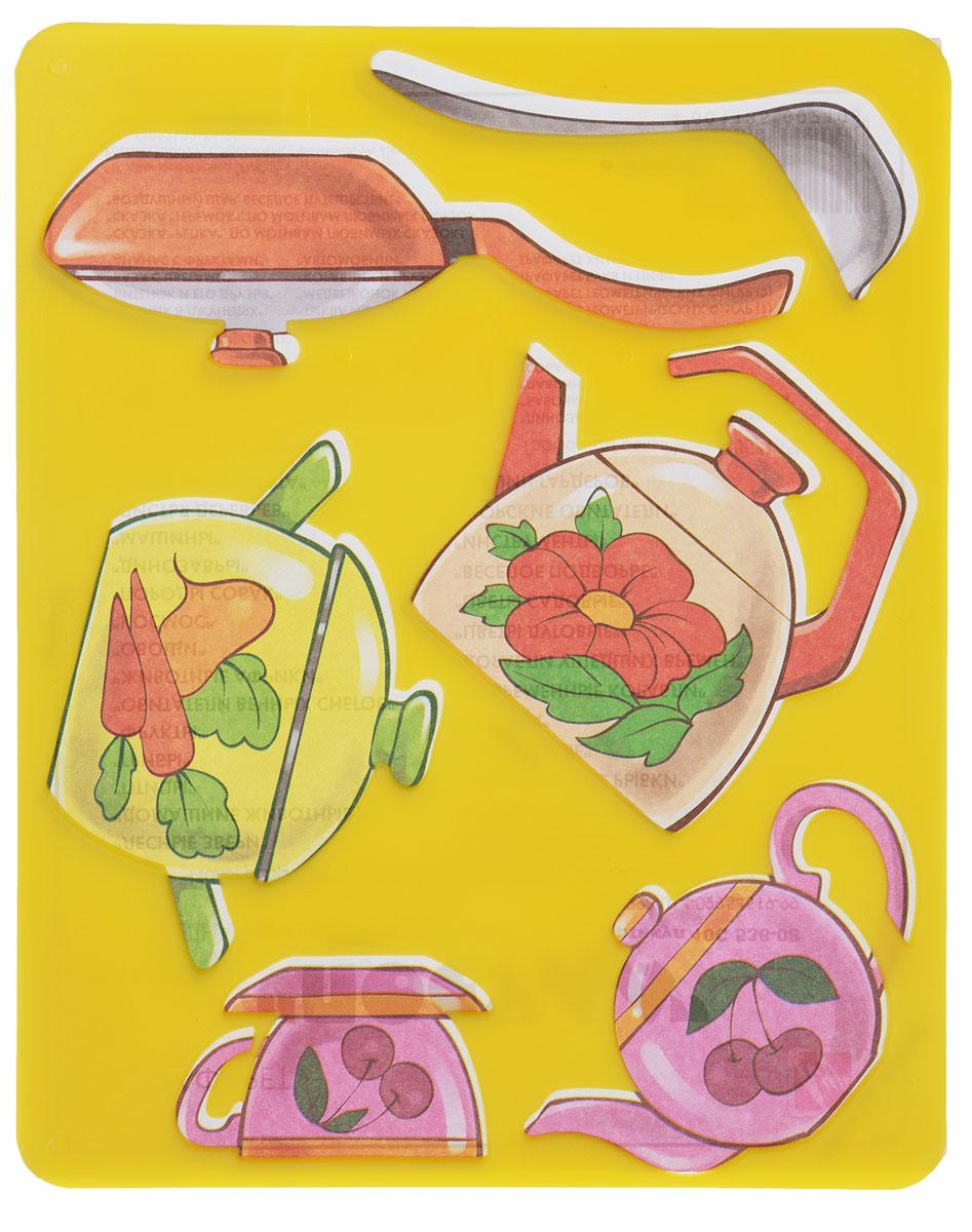 <b>Луч Трафарет прорезной</b> Посуда со сковородой цвет желтый ...