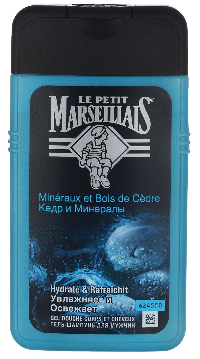 Le Petit Marseillais Гель-шампунь для мужчин Кедр и минералы 250мл lpm гель шампунь для мужчин шафран и красный апельсин 250мл