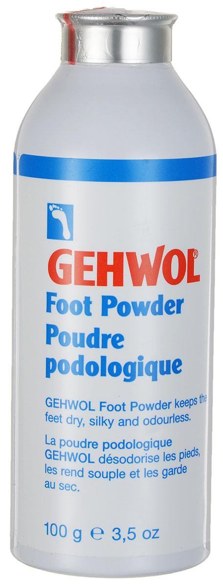 Gehwol Fuss-Puder - Пудра для ног 100 гр