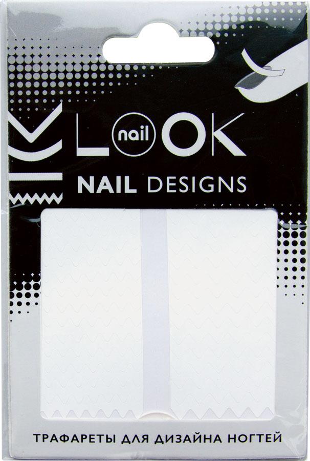 цена на nailLOOK Трафареты для дизайна ногтей Tip Guides белый
