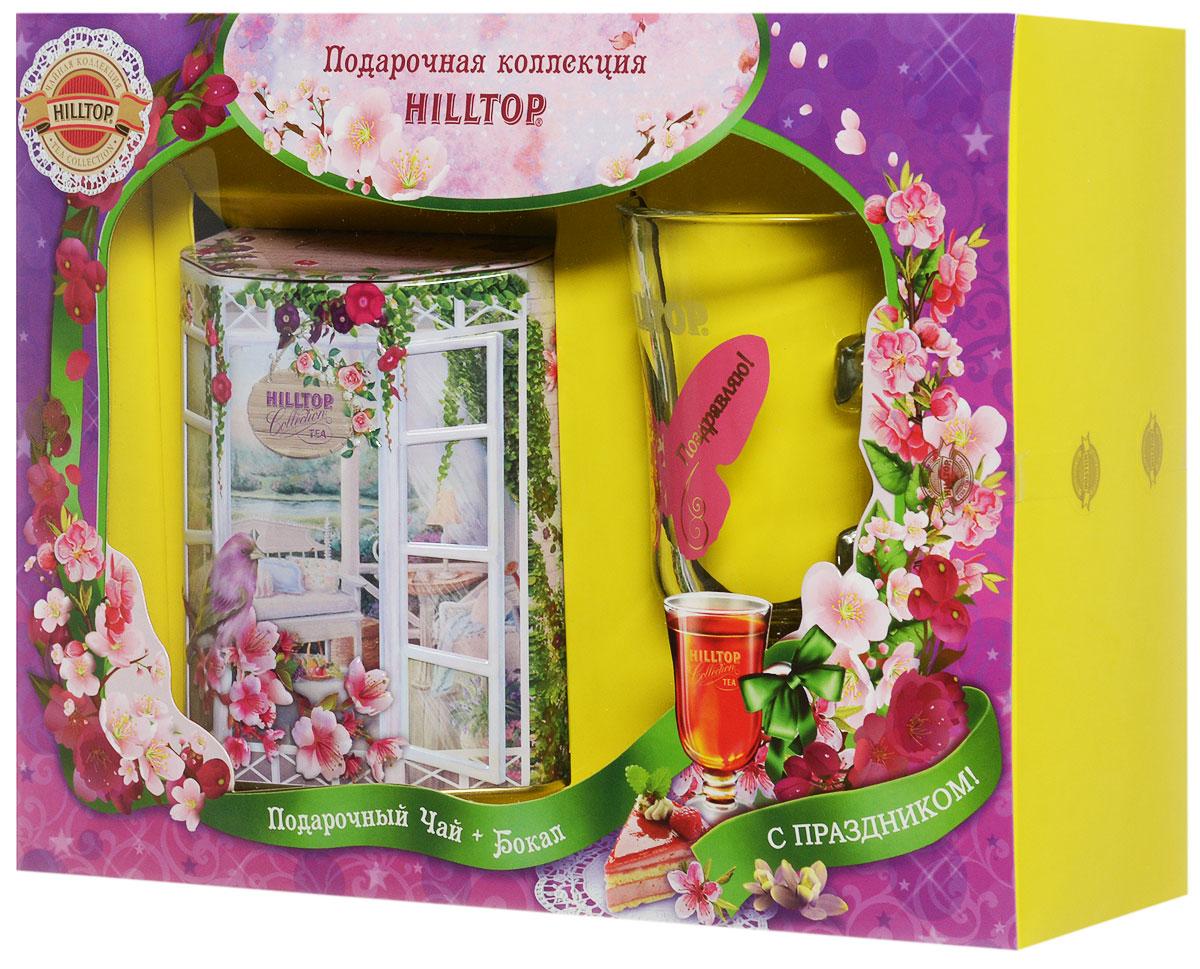 Hilltop Солнечная веранда черный листовой чай, 100 г (подарочный набор с бокалом) набор для чая подарочный с вашим текстом время пить чай