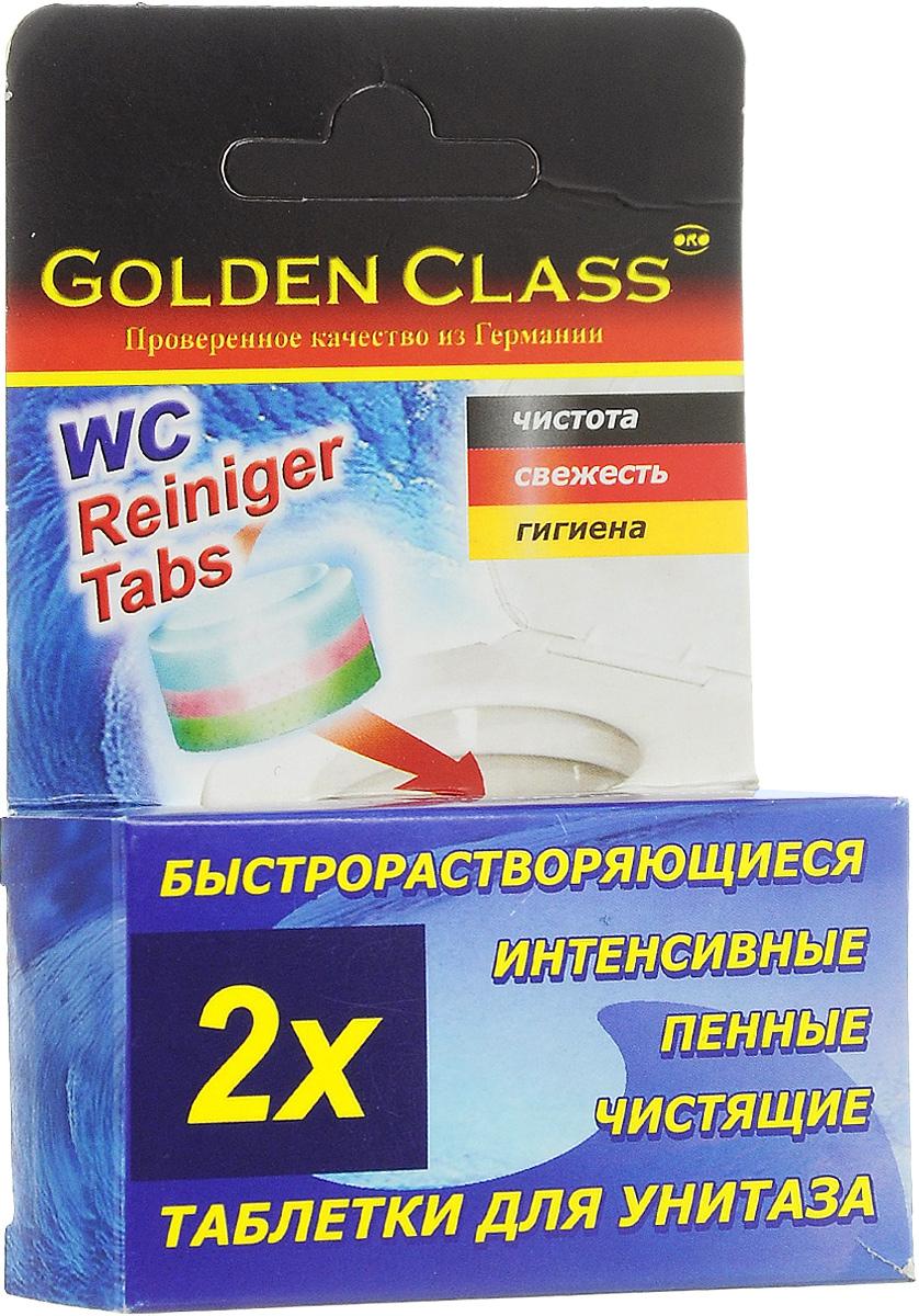 Чистящие таблетки для унитаза Golden Class, пенные, 2 шт для унитаза чистящие средства