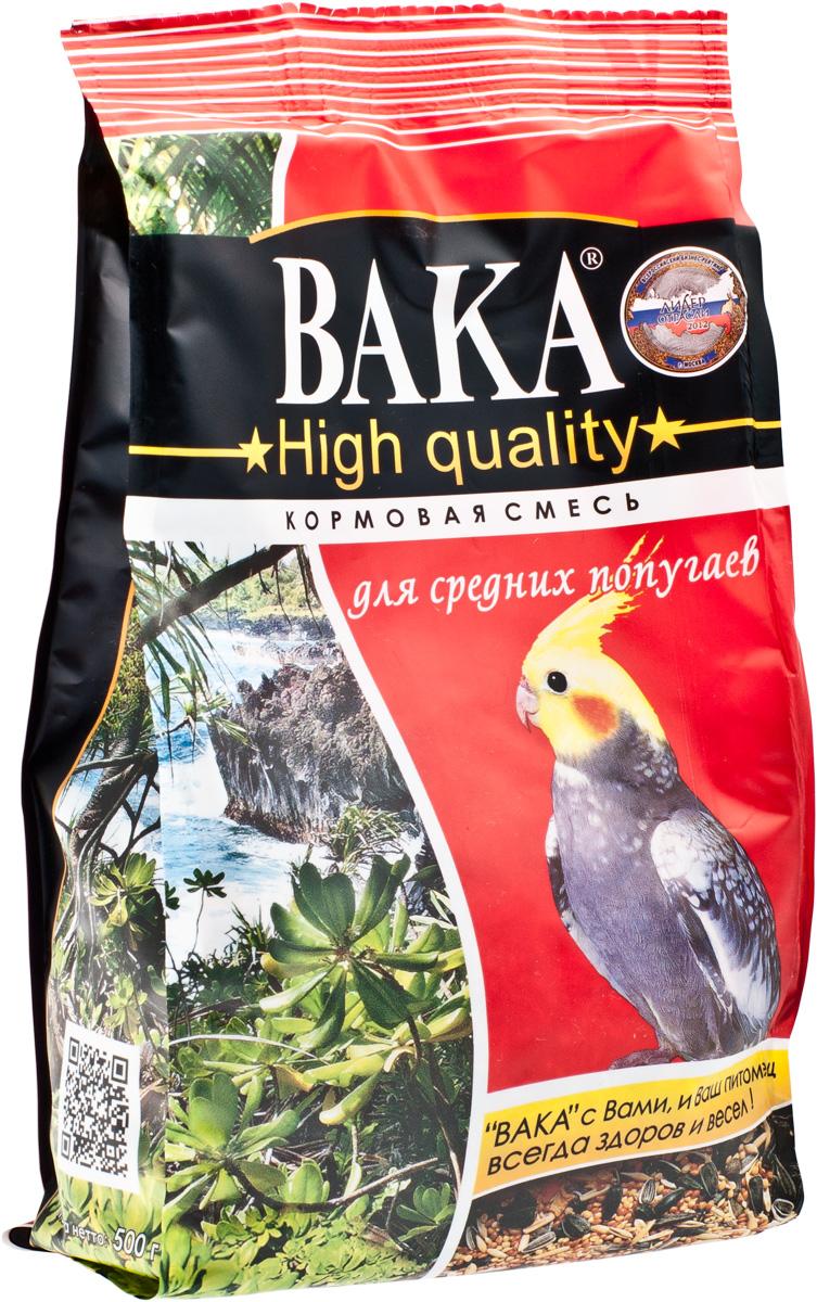"""Корм для средних попугаев Вака """"High Quality"""", 500 г"""