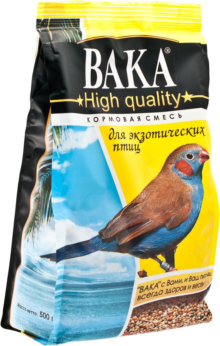 """Корм Вака """"High Quality"""" для экзотических птиц, 500 г"""