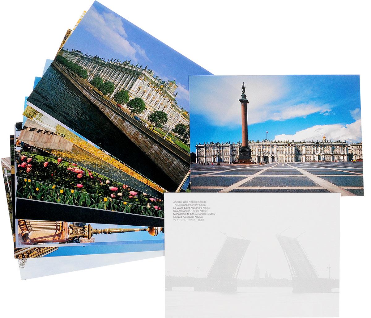 Открытка добрым, санкт петербург открытки набор