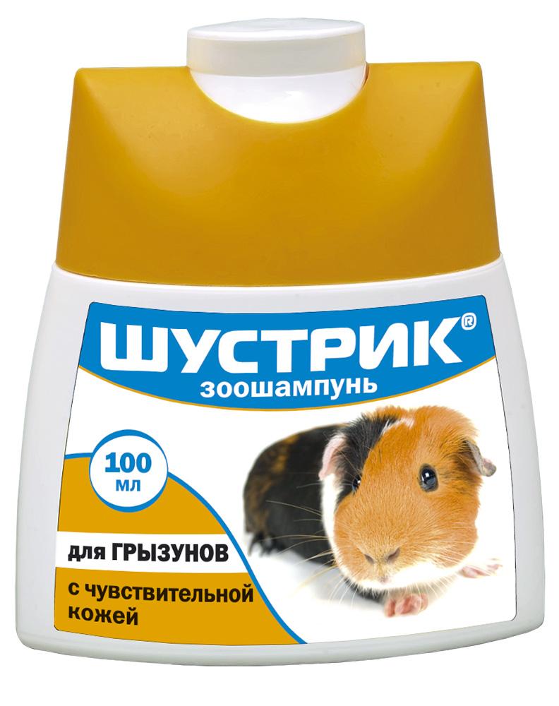 """Шампунь АВЗ """"Шустрик"""", для грызунов с чувствительной кожей, 100 мл"""