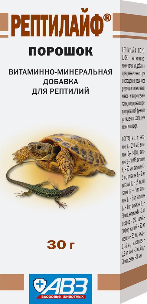 Витаминно-минеральная добавка АВЗ Рептилайф, для рептилий, 30 г