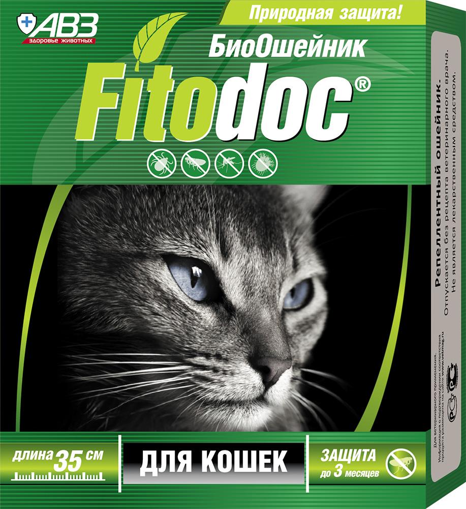 """Био-ошейник АВЗ """"Фитодок"""", для кошек, 35 см"""