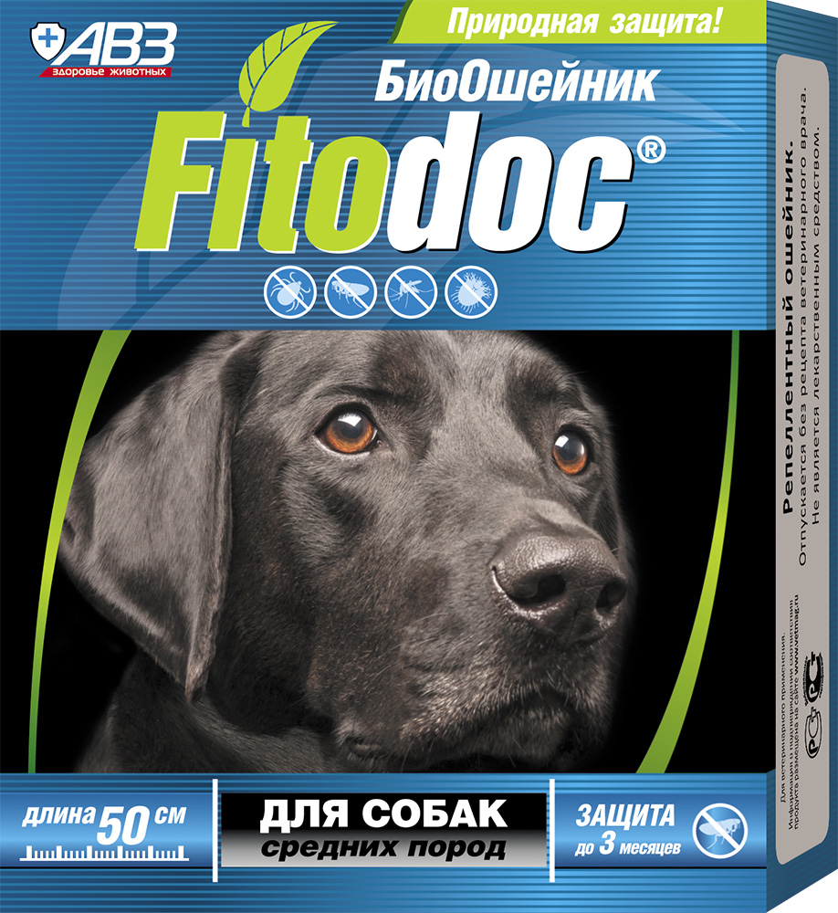 """Био-ошейник АВЗ """"Фитодок"""", для средних собак, 50 см"""