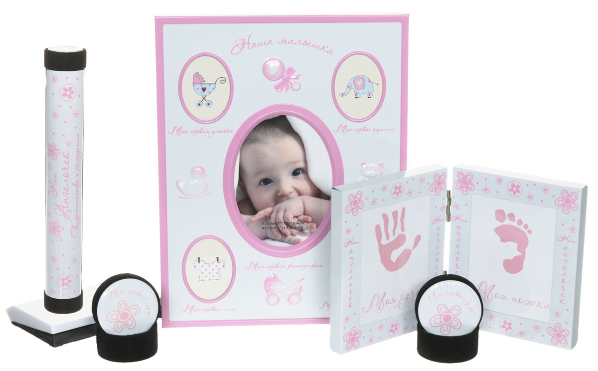 Bradex Набор подарочный для новорожденного Моя малышка набор подарочный для новорождённого моя малышка bradex de 0132