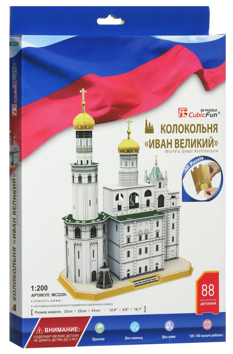 CubicFun 3D Пазл Колокольня Ивана Великого цена в Москве и Питере