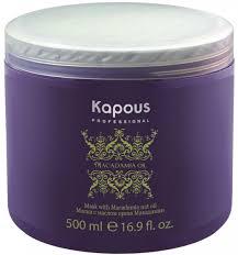 Kapous Маска для волос с маслом ореха макадамии Macadamia Oil 500 мл