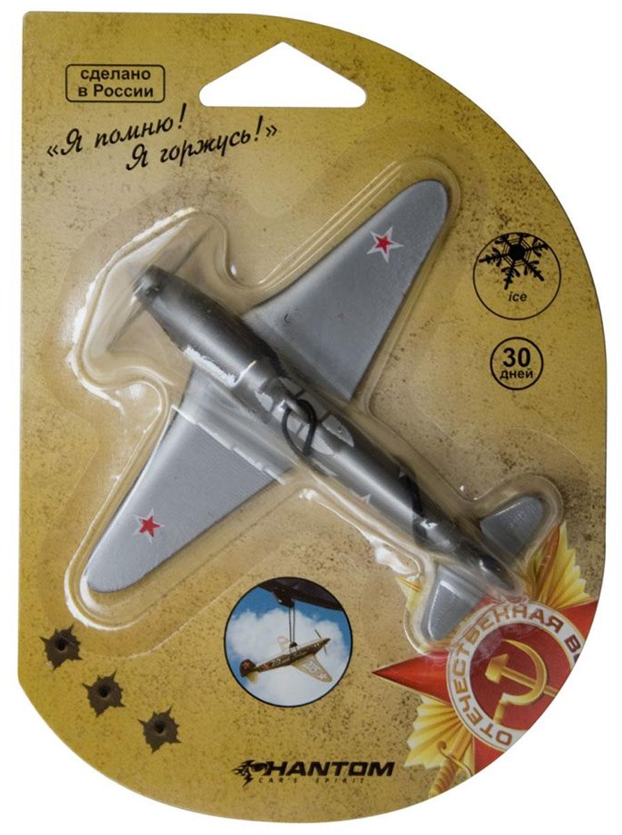 Ароматизатор Phantom Авиатор. Я помню! Я горжусь!, лед ароматизатор phantom voyage цветочно океанический