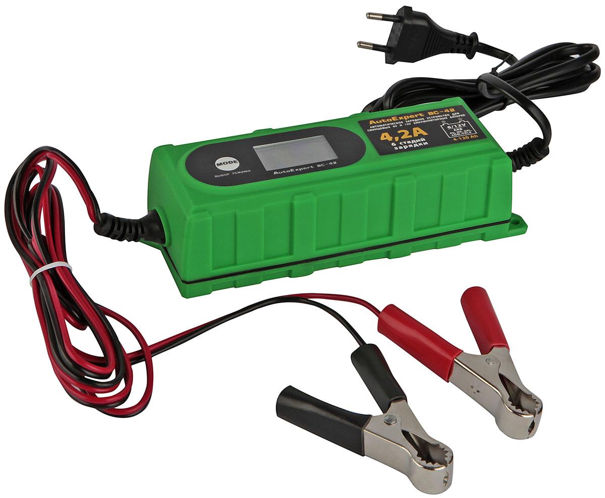 AutoExpert BC 42, Green зарядное устройство для АКБ автомобиля