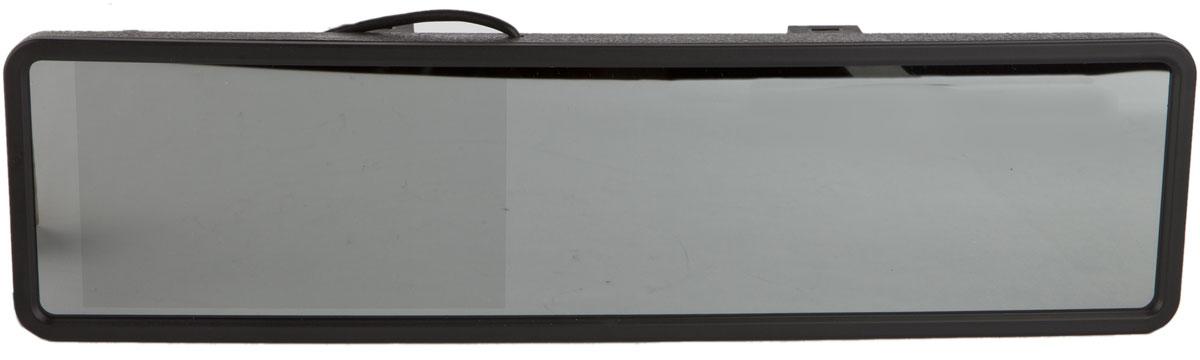 AutoExpert DV 525, Black автомобильный монитор