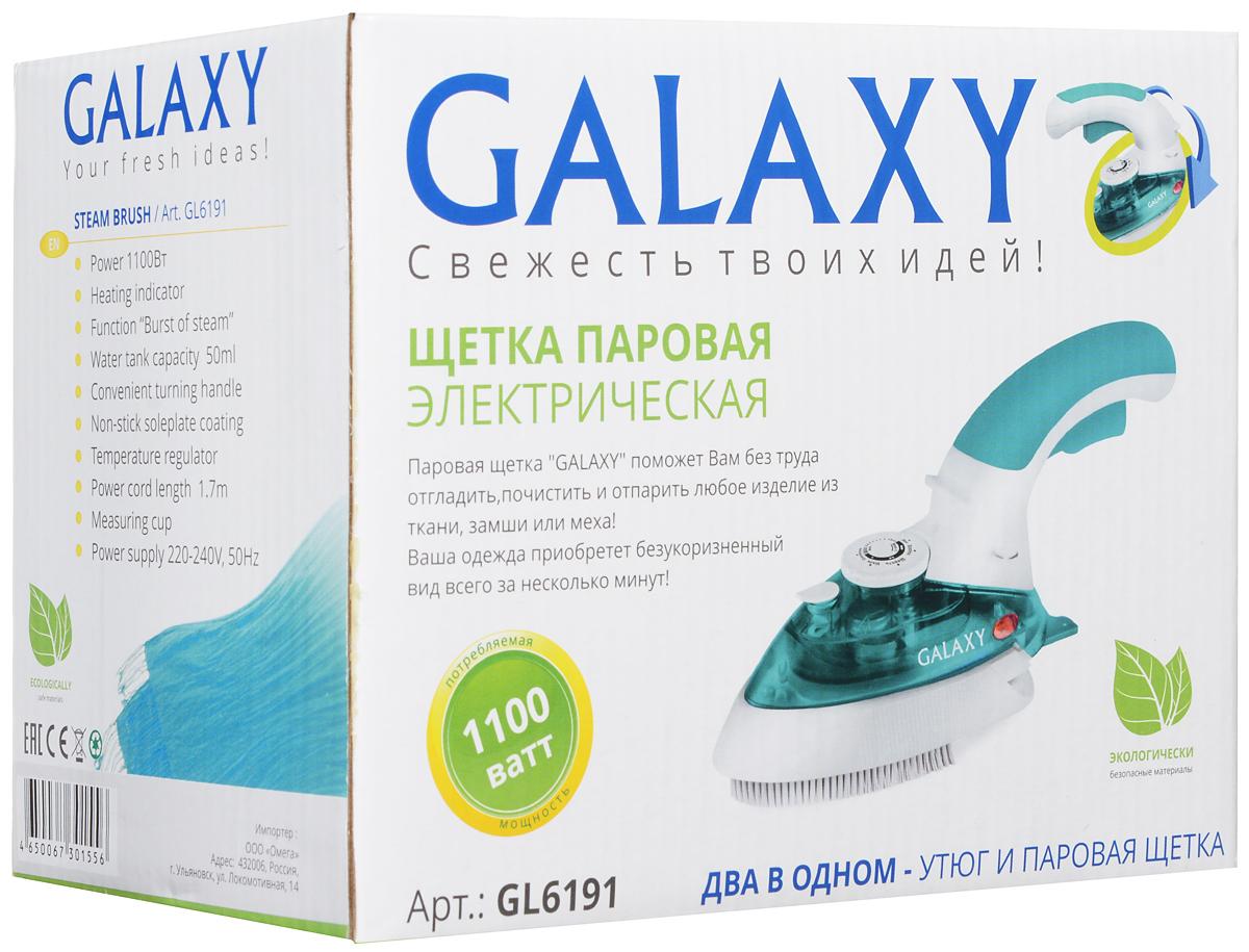 Galaxy GL6191щетка паровая бирюзовая Galaxy