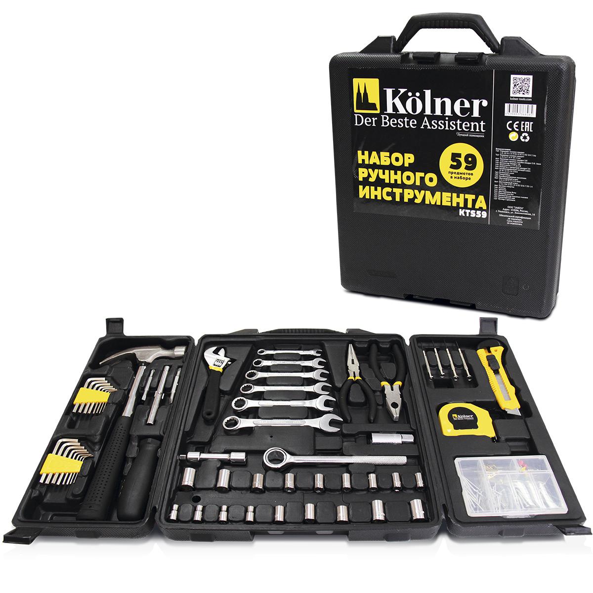 Набор инструментов Kolner KTS, 59 предметов аккумуляторная отвертка kolner kcsd 4 8 кн4 8