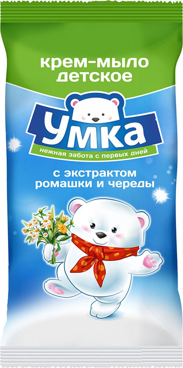 купить Умка Крем-мыло детское с экстрактом ромашки и череды 80 г онлайн