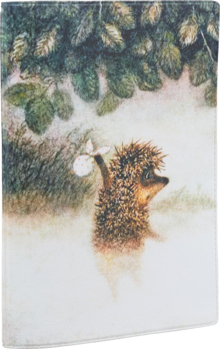 Обложка для паспорта Mitya Veselkov Ежик в тумане, цвет: молочный, коричневый, темно-зеленый. OZAM119 обложка для паспорта mitya veselkov ежик с веточкой